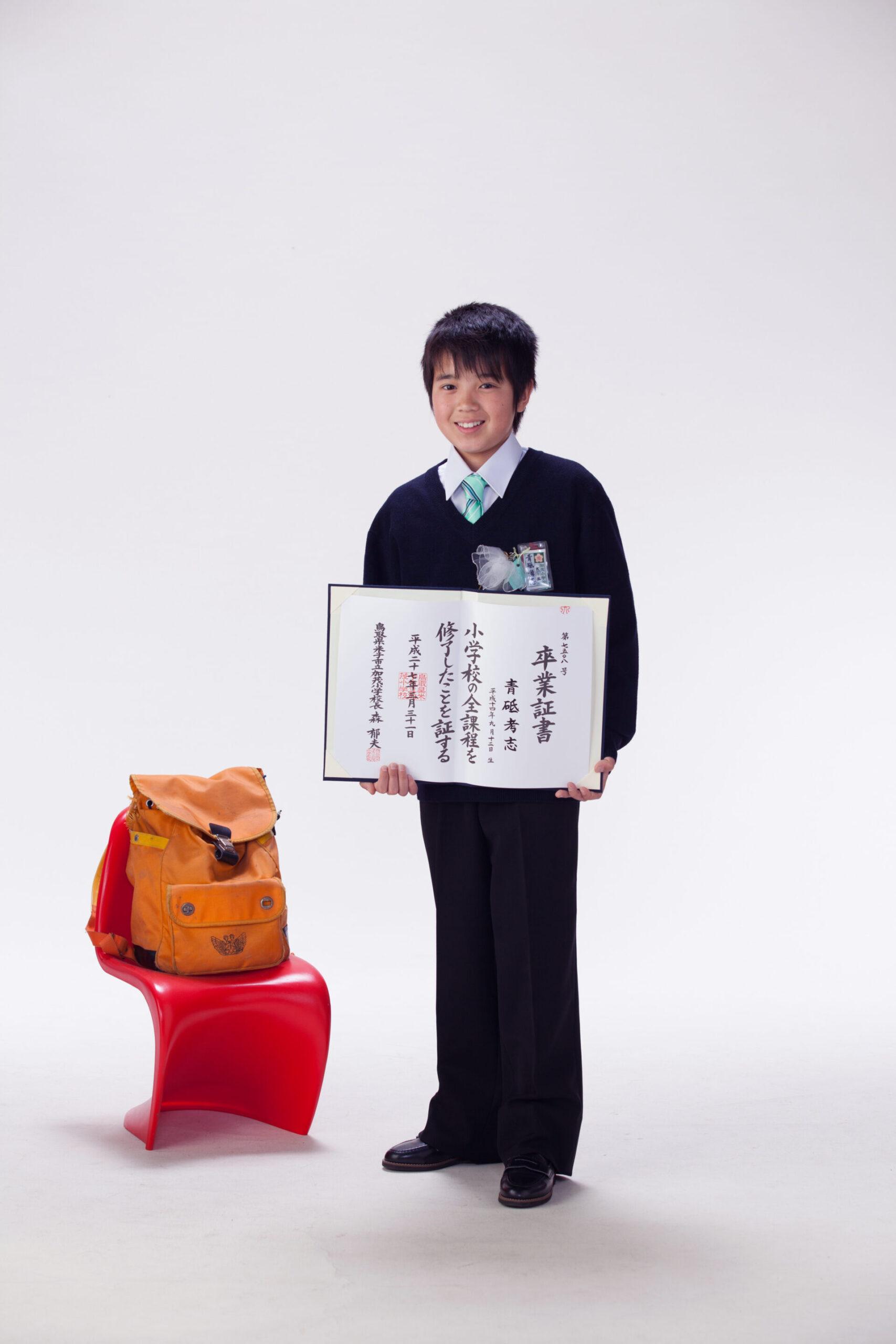 みなみフォトデザイン卒業写真