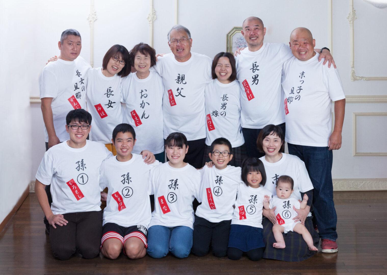みなみフォトデザイン家族28
